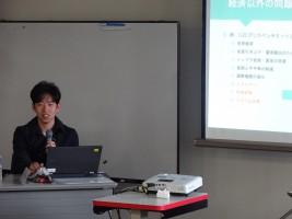 日仏学生フォーラムの発表