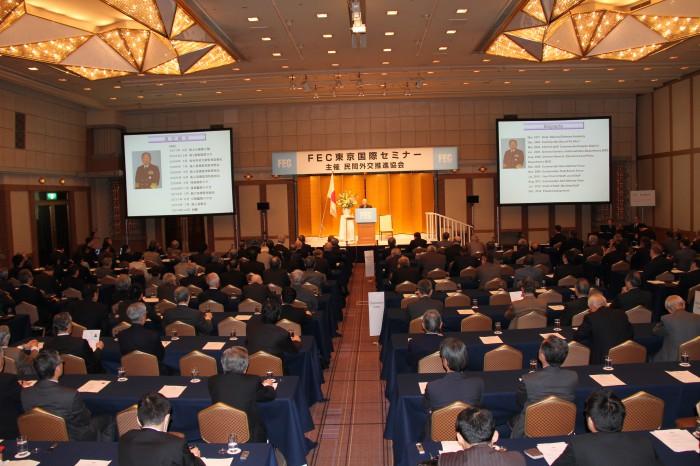 第2回FEC東京国際セミナー開催風景