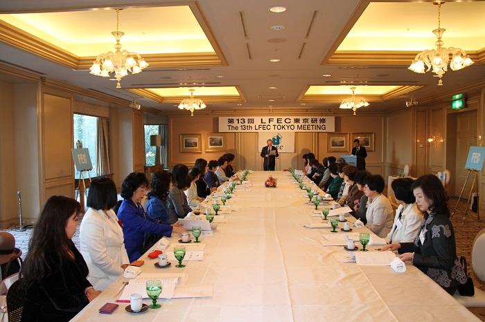 8年ぶりに開催されたLFEC東京研修