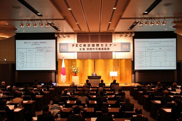 東京国際セミナー開催風景.JPG