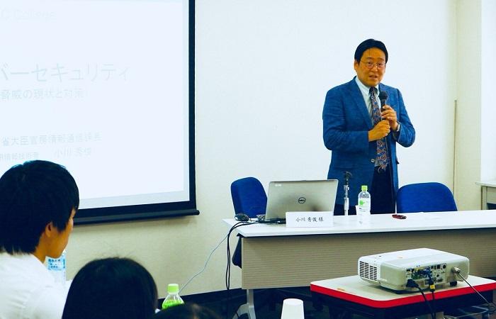 外務省大臣官房情報通信課長の小川秀俊氏