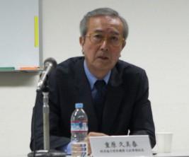 講演をする重原久美春元経済協力開発機構(OECD)副事務総長