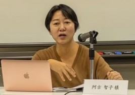 阿古智子・東京大学大学院総合文化研究科准教授