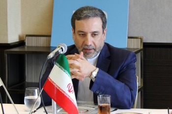 H. E. Dr. Seyed Abbas Araghchi, Deputy Foreign Minister for Legal and International Affairs, Islamic Republic of Iran