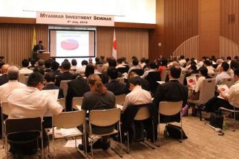ミャンマーインベストメントセミナー全体図HP1