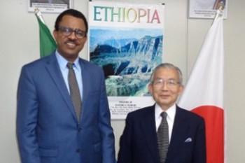 カサ・ガブラヒウォット駐日エチオピア大使表敬訪問HP1