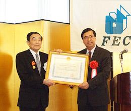 ビン駐日ベトナム大使から金川会長に友好勲章の伝達