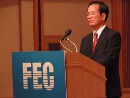 講演を行うヴォー・ホン・フック・ベトナム計画投資大臣
