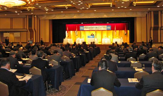 日印原子力協力フォーラムの開催風景