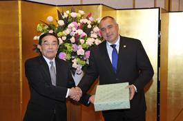 金川千尋FEC会長とボイコ・ボリソフ・ブルガリア首相