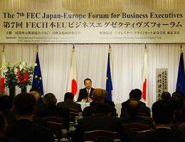 第7回FEC日EUビジネスエグゼクティブスフォーラムの会場