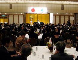 第9回日EUビジネスフォーラム開催風景=帝国ホテル