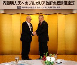 センドフ大使(右)と内藤FEC副会長(左)