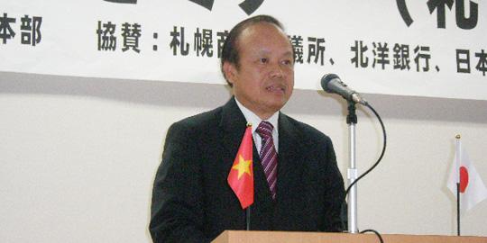 第10回FEC札幌ワールドセミナーで講演するカップ駐日ベトナム大使=札幌商工会議所で