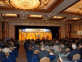 第117回FEC国際問題懇談会の開催風景(帝国ホテル)