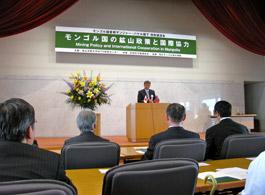 第124回FEC国際問題懇談会・特別講演会の会場風景