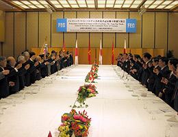 FEC会長主催の歓迎午餐会開催会場